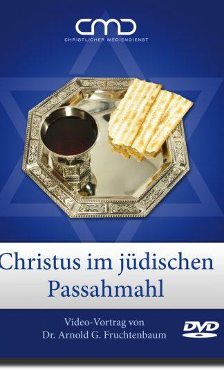 Christus im jüdischen Passahmahl-0