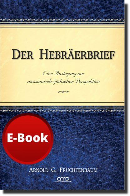 Der Hebräerbrief - E-Book-0