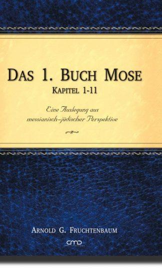 Das 1. Buch Mose, Kapitel 1-11-0